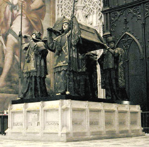 Christopher Columbus tomb in Seville